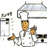 厨房きれい