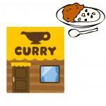 curry_shop_building (1)