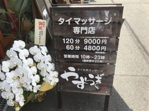 20170801 014