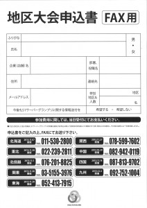 20131023171139_00001
